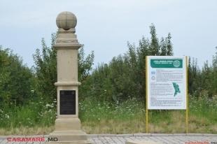 Arcul Struve din Rudi, Moldova | Дуга Струве Рудь - Рудь, Молдова