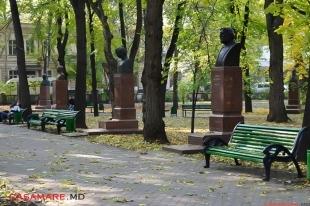 grădina publică ștefan cel mare din chișinău