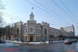 Primaria Chisinaului, Moldova | Мэрия Кишинева, Молдова