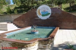 Sanatoriul Nufarul Alb, Moldova   Санаторий Нуфэрул Алб - Санаторий Белая Лилия, Молдова