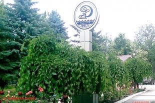 sanatoriul nistru