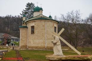 mănăstirea condrița