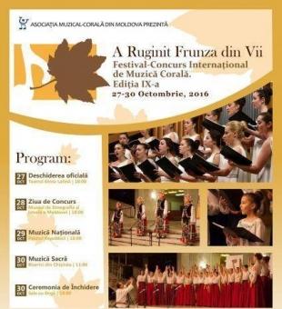 festivalul - concurs internațional coral a ruginit frunza din vii