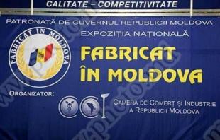 expoziția națională  fabricat în moldova