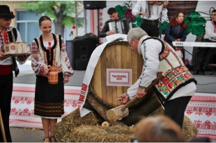 TULBUREL - 4th Festival of young wine