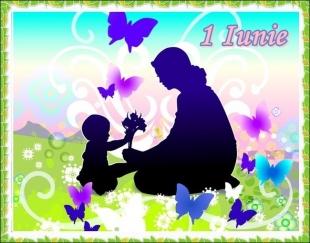 1 июня - Международный день детей