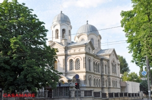 "The tourist route through the street of Chisinau  -""City Tour"""