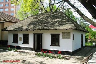 The museum house of A.S. Pușkin