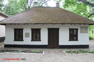 Casa-muzeu A.S.Puskin, Moldova | Дом-музей Пушкина - Кишинев, Молдова
