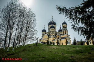 "The Hiking Tour of ""Hîncu Monastery- Museum of Codrii reservation"""