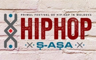 FIRST FESTIVAL ''HIP HOP Ș'ASA''