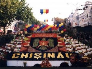14 октября - День города Кишинев