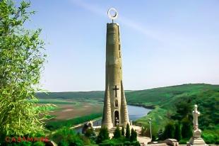Памятник Свеча Благодарения