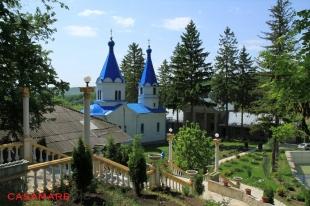 Mănăstirea ''Adormirea Maicii Domnului'', Ţigăneşti