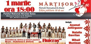 International Music Festival ''Martisor''