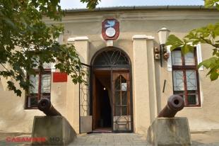 Музей Кагул