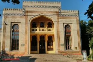 Национальный Музей Этнографии и Природной Истории