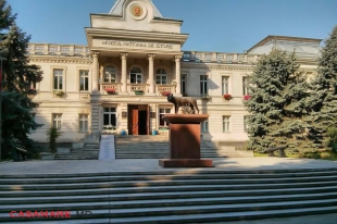 The National Museum of Archaeology and History of Moldova