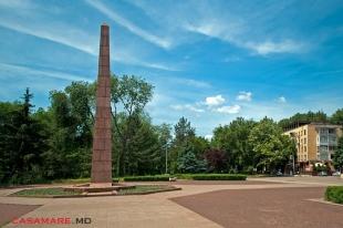 Obeliscul voluntarilor bulgari
