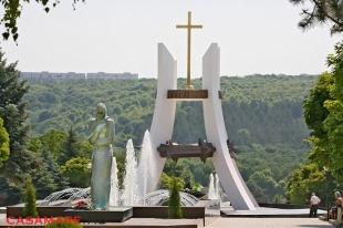 Complexul memorial ''Feciorilor Patriei - Sfânta Amintire''