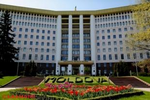 Парламент РМ - Парламент Республики Молдова