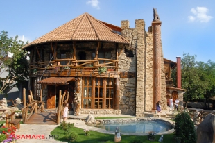 The restaurant ''Dacian Halt''