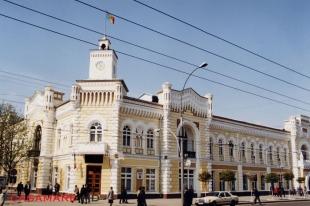 Primaria Chisinaului