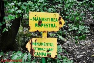 Rezervatia peisagistica Saharna, Moldova | Ландшафтный заповедник Сахарна, Молдова