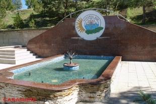 Sanatoriul Nufarul Alb, Moldova | Санаторий Нуфэрул Алб - Санаторий Белая Лилия, Молдова