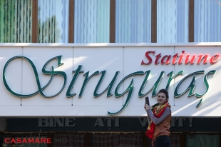 The Sanatorium ''Struguras''