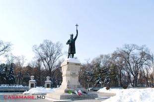 Памятник Штефан чел Маре