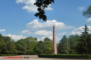 Obeliscul voluntarilor bulgari, Moldova | Обелиск болгарских ополченцев, Молдова